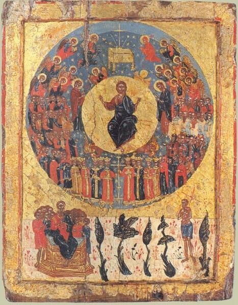 icone du jugement